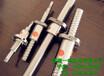 厂家直销桃城区直线导轨滚珠丝杆SFU2510-4螺杆