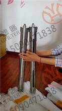 不锈钢离子交换柱SI-V15M-6AI图片