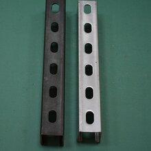 冲孔C型钢冷弯型钢材型材4141小C型钢广州生产厂家直销图片