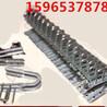 供应优质品牌锤打式高强度订扣机