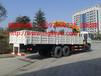 陕西宝鸡市XZJ5256东风后八轮10吨货车吊/徐工10吨直臂随车吊