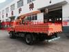 唐骏欧铃3.5米轴距程力3.5吨随车吊价格+图片+参数