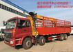 国五欧曼前四后八14吨随车吊货车多少钱一辆?