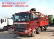 国VBJ5312JSQ14吨徐工货车吊欧曼前四后八随车吊