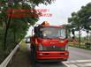 国五4.3米货厢重汽王牌程力5吨货车带吊参数、图片