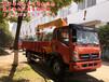 国五4.4米轴距大运程力6.3吨随车吊价格