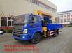 供应福田4米3货箱程力6.3吨随车吊参数、图片