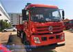 7.1米、7.5米、8.5米货厢东风特商小三轴10吨随车吊参数+图片