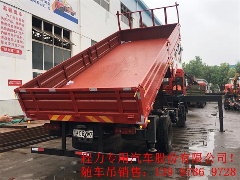 4x2东风华神8吨随车吊带自卸_6.1米货箱