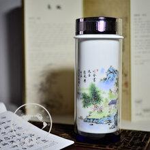 供应纪念品礼品赠品杯子陶瓷保温杯景德镇陶瓷保温杯大型加工厂图片