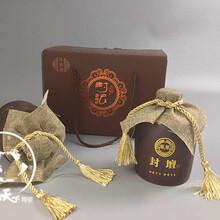 1斤2个装原浆封坛陶瓷酒瓶礼盒景德镇厂家加工定制批发