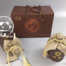 定做元旦春节双11节日礼品陶瓷咖啡杯茶具酒具定制