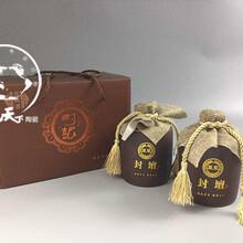 金色貔貅陶瓷酒瓶礼盒带底6斤六斤定制批发景德镇厂家发货