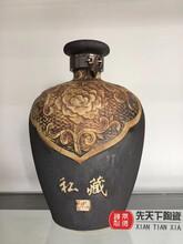 手工雕刻10斤私藏酒坛酒罐白酒缸散酒定制加工酒瓶酒坛