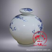 定做2两1斤装陶瓷罐子茶叶罐陶瓷罐子图片价格加工