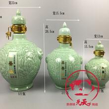 品鉴酒瓶青狮子头1斤陶瓷酒瓶陶瓷厂家酒瓶定做图案logo