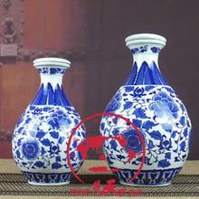 家用酒瓶精美空酒瓶青花1斤2斤3斤5斤厂家大量出售图片