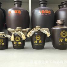 青花10斤装陶瓷酒瓶批发供应景德镇陶瓷直销订做
