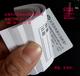 东莞大朗东坑镇产品识别票产品流程卡印刷