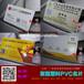 东莞高档名片印刷高端名片设计高级名片材料制作卡片专家全国包邮