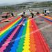 流连忘返旱地滑雪七彩旱雪游乐场定制大型活动举办项目彩虹滑道