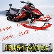共同描绘精美图画雪地大型摩托车履带双人摩托车滑雪场摩托车