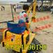 儿童游乐设备戏雪挖掘机电动玩偶孩子喜欢投币挖掘机
