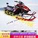 四驱轴传动雪地摩托车雪橇车四轮履带越野车儿童雪地摩托车