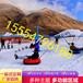 雪地傳說移動趣味轉轉雪地飛碟旋轉式冰雪轉轉雪地里的小當家