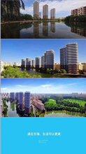 山东龙口海景房东海度假区湖光海景B区营销中心