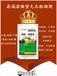安化揚農品牌百菌清煙劑,腐霉利煙劑