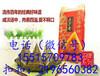 郑州五芳斋粽子网上订购总代理电话多少