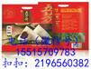 五芳斋粽子郑州总代理分享家的温馨