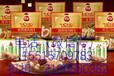 郑州哪里批发团购三全粽子的总经销