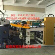 北京模切燙金機優質服務圖片