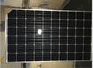 辽宁哪家生产的270W单晶太阳能电池板好效率高质量稳定