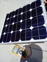 批发LED路灯专用电池板30W单晶硅太阳能电池板图片