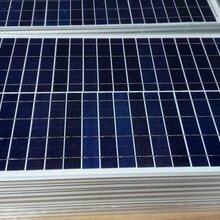 高效率90W太阳能电池板多晶12V效率18%图片