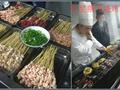 阿拉伯烤肉技术哪里可以学到图片