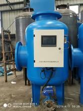 浙江全能水電子水處理儀全程綜合水處理儀BeZH-100圖片