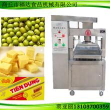 供应多用途绿豆糕机图片