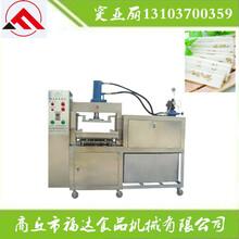 专业生产FDLD24-35Y桃片糕机核桃糕机图片