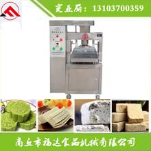 厂家直销FDLD24-35Y高产量高质量怀宁贡糕机图片