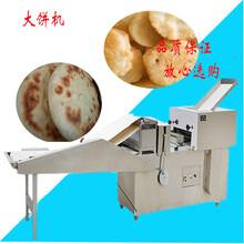 大饼成型机全自动大饼机发面大饼成型机厂家价格图片