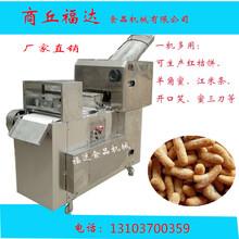 江米条机休闲食品江米条成型机图片