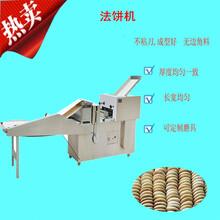 湖南长沙法饼机器厂家价格法饼成型机图片