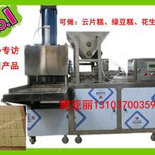 供应杭州全自动大产量绿豆糕机生产厂家图片
