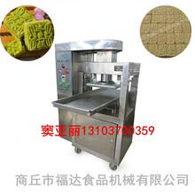 杭州绿豆糕机全自动小型绿豆糕机图片