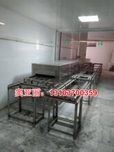 隧道式烤箱陕西渭南石子馍烤箱图片