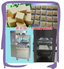 绿豆糕机玉溪全自动绿豆糕机厂家图片